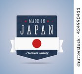 Made In Japan Badge With Japan...