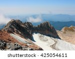view from mount fisht  the... | Shutterstock . vector #425054611
