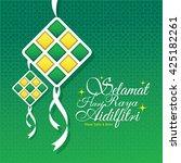 hari raya aidilfitri greeting... | Shutterstock .eps vector #425182261