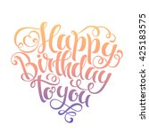 happy birthday to you lettering | Shutterstock .eps vector #425183575