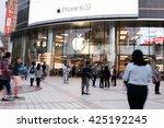 beijing  china   may 4  2016 ... | Shutterstock . vector #425192245