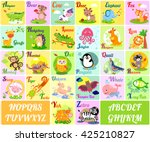 cute animal alphabet. english... | Shutterstock . vector #425210827