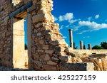 The Sanctuary of Apollo Hylates. South piller at Kourion Gate. Limassol District, Cyprus.