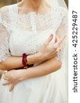 bride in wedding dress with... | Shutterstock . vector #425229487