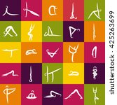 icons of yoga asanas  poses.... | Shutterstock .eps vector #425263699