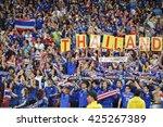 geylang singapore 13jun 2015... | Shutterstock . vector #425267389