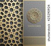 3d ramadan kareem greeting card ... | Shutterstock .eps vector #425290924