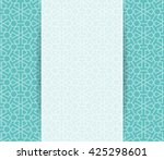 islamic pattern. greeting... | Shutterstock .eps vector #425298601
