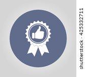vector medallion icon. flat... | Shutterstock .eps vector #425332711