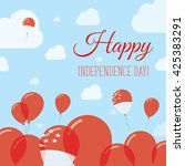 singapore independence day flat ... | Shutterstock .eps vector #425383291