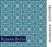 ancient roman and turkish bath... | Shutterstock .eps vector #425415481