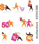 collection of shopping people... | Shutterstock .eps vector #42541588