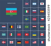 world flags pack icon | Shutterstock .eps vector #425453599