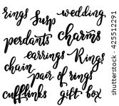 names jewelry lettering written ... | Shutterstock .eps vector #425512291