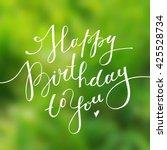 happy birthday to you  vector...   Shutterstock .eps vector #425528734