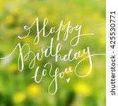 happy birthday to you  vector... | Shutterstock .eps vector #425530771
