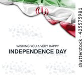 iran abstract flag. wishing you ... | Shutterstock . vector #425575981
