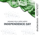 saudi arabia  abstract flag.... | Shutterstock . vector #425576527