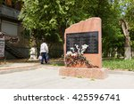 Small photo of VOLGOGRAD, RUSSIA - May 04, 2016: The stele of Memory of the victims of an act of terrorism in a troyleybus on December 30 in 2013, is established on Kachentsev Street, Volgograd, Russia