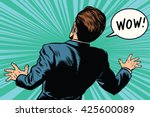 wow reaction man fear retro comic pop art | Shutterstock vector #425600089