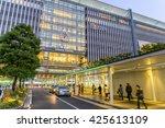 fukuoka  japan   nov 30 2015.... | Shutterstock . vector #425613109