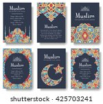set of turkish flyer page... | Shutterstock .eps vector #425703241