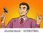 male hammer tool | Shutterstock . vector #425837881