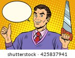 man saw tool | Shutterstock . vector #425837941