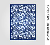 vector filigree pattern for... | Shutterstock .eps vector #425842141