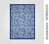 vector filigree pattern for... | Shutterstock .eps vector #425842141