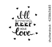 hand drawn typography lettering ... | Shutterstock .eps vector #425865685