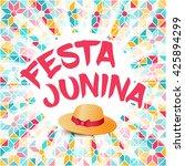 festa junina illustration  ... | Shutterstock .eps vector #425894299