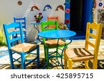 traditional greek tavern in the ... | Shutterstock . vector #425895715