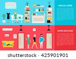 shopping center and boutique... | Shutterstock .eps vector #425901901