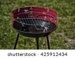 new grill ready to use in garden | Shutterstock . vector #425912434