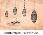 illustration of ramadan kareem... | Shutterstock .eps vector #425914051