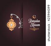 ramadan kareem greeting card... | Shutterstock .eps vector #425944399