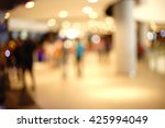 shopping mall blurred background | Shutterstock . vector #425994049