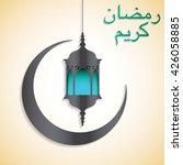 """ramadan kareem""  generous... | Shutterstock .eps vector #426058885"