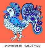 original retro cartoon chicken... | Shutterstock .eps vector #426067429