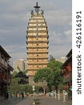 kunming  china   june 12  2015  ... | Shutterstock . vector #426116191