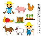 Farm Icons Set. Pixel Art. Old...