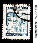 bangladesh   circa 2006  a... | Shutterstock . vector #42614620