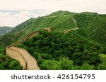 mutianyu great wall of china | Shutterstock . vector #426154795