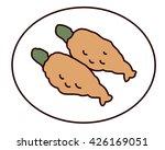 italian food | Shutterstock . vector #426169051