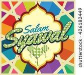 salam syawal emblem vector...