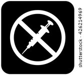 no drugs sign | Shutterstock .eps vector #426214969
