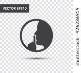 Silence Vector Icon