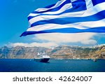Cruise In The Mediterranean Sea
