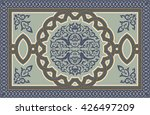 islamic ornament | Shutterstock .eps vector #426497209